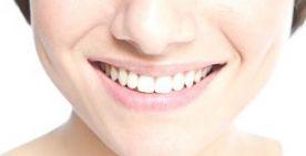 Ästhetische Zahnheilkunde (ästhetische Zahnmedizin)